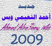 ابو جانتي - ملك التكسي.mp3