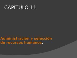 Presentación Administración 3.pptx