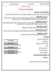 1-cours-pc2.pdf