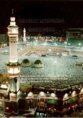 Nasehat Menjelang Ramadhan.pdf