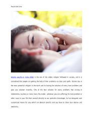 Dua to get love.pdf