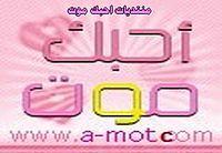 علي بن محمد طاش.mp3
