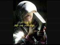 Surah Ar-Rahman (2)-Recite By  Mohammed Taha Al-Junaid.mp3