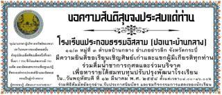 ซองงาน (1).pdf